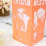 Hercules Paper Lantern